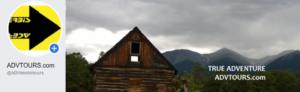 Blanks Cabin